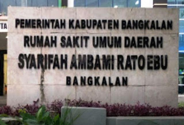 Honor Dokter dan Perawat RSUD Bangkalan tak Cair